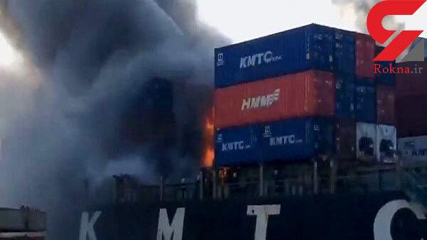 انفجار کشتی باری در تایوان+عکس