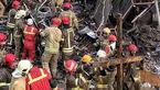شناسایی محل چند شهید آتش نشان+فیلم و عکس