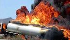 فیلم لحظه سوختن تانکر مشتقات نفتی در آتش / در خرم آباد رخ داد