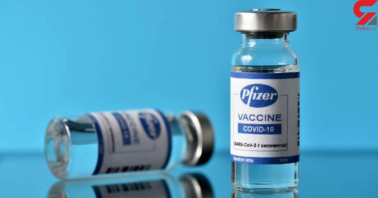 پشت پرده تزریق واکسن فایزر در کاشان