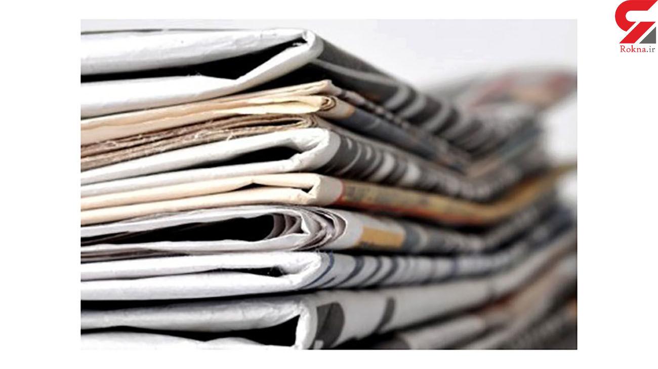 عناوین روزنامه های امروز یکشنبه 29 فروردین / کاندیدای پنهان داریم / دزدان واکسن!