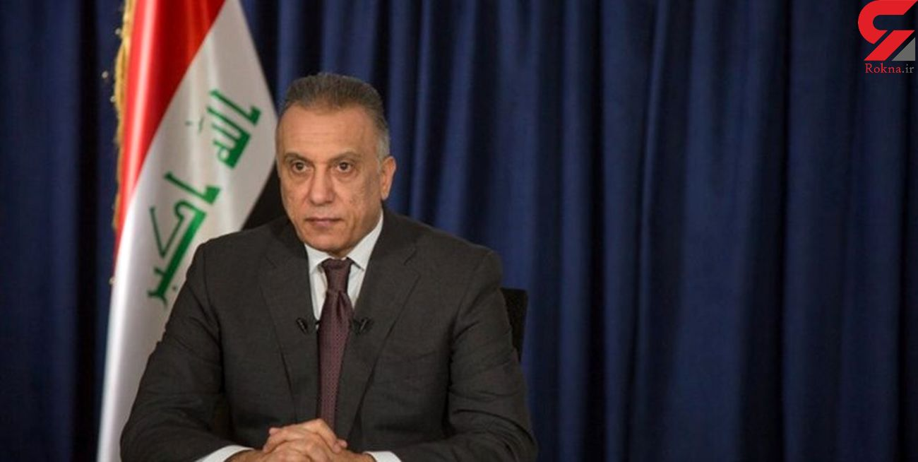 جزئیات ترور نخست وزیر عراق
