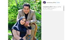 پست عاشقانه خواننده معروف برای همسرش +عکس