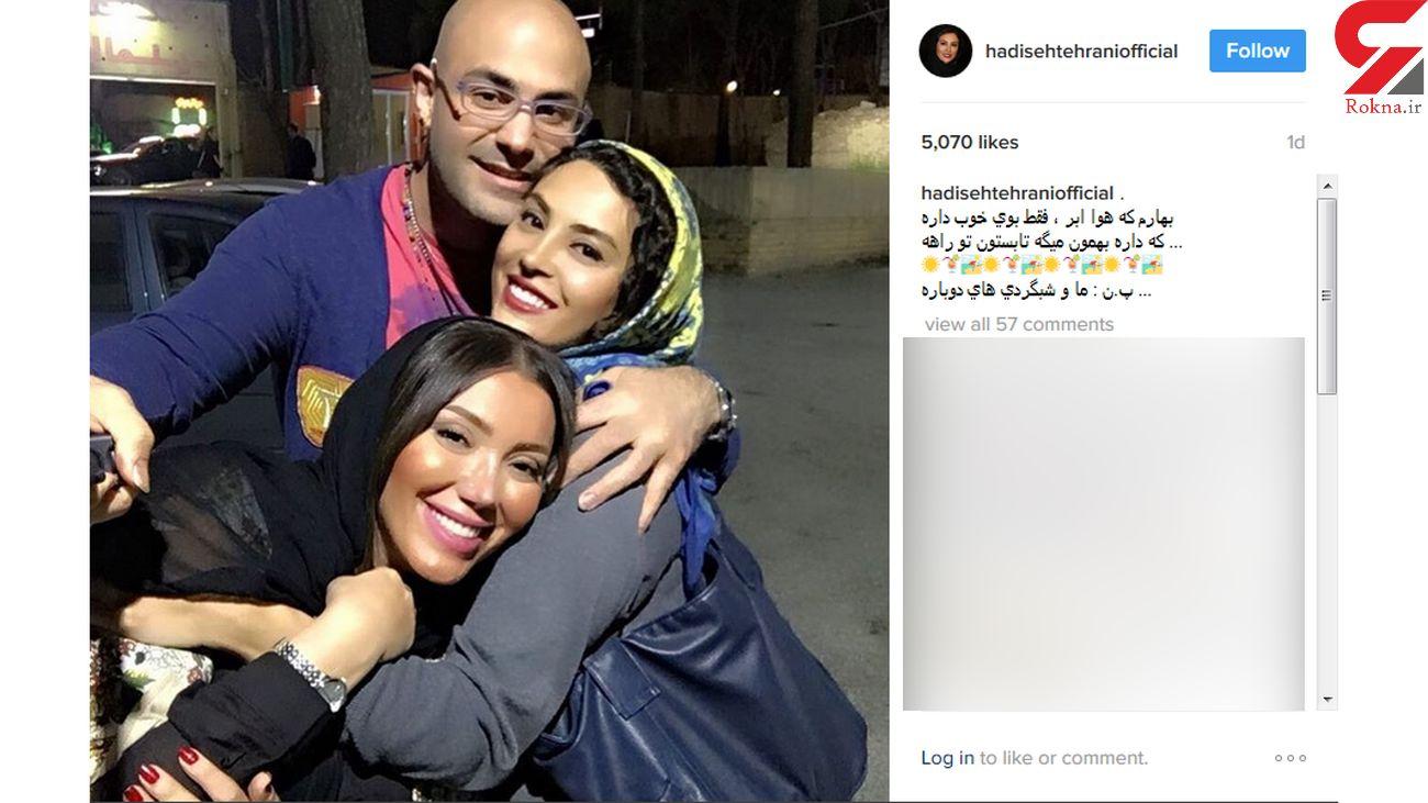 شبگردی بازیگر معروف با همسرش + عکس