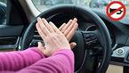 خطر فشار خون با آلودگی صوتی