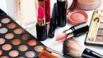 فوت و فن های مهم در آرایش صورت