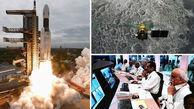 ماموریت ناموفق هندیها در فرود روی ماه