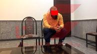 حمید صفت قاتل ناپدری شناخته شد + جزئیات گزارش هیات 11 نفره پزشکی قانونی