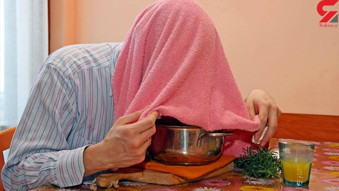 درمان های خانگی سینوزیت