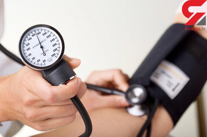 عوامل ابتلا به فشار خون بالا