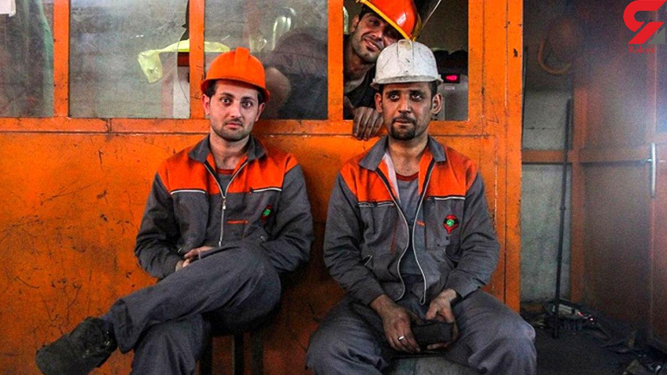 جزئیات تغییر شرایط کاری کارگران