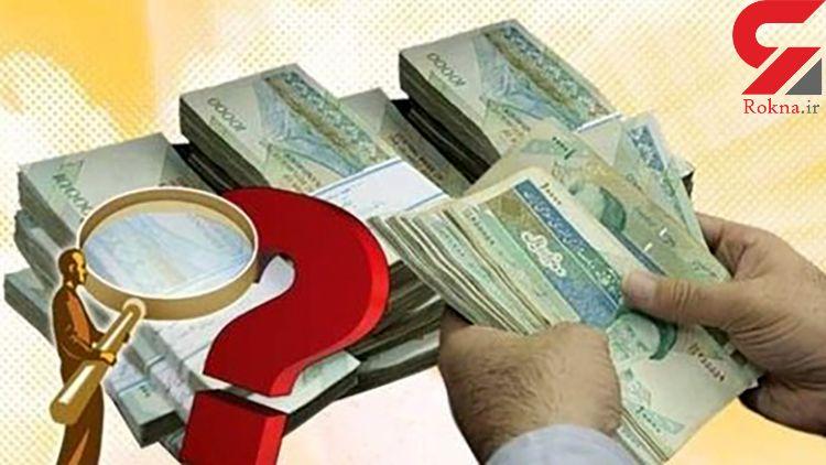 جزییات زندان برای مهریه 110 سکه ای ! / مهریه های بالا چه کنند !