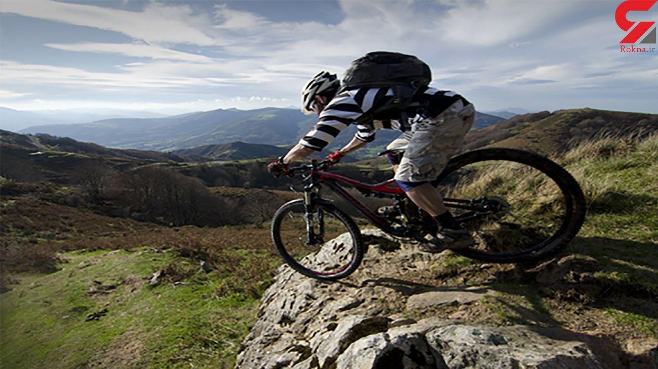 دوچرخه سواری روی کوه + فیلم