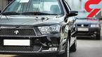 افزایش عجیب قیمت محصولات ایران خودرو + جدول