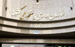 تداوم طرح فاصلهگذاری هوشمند از تاریخ 10 خرداد در ادارات