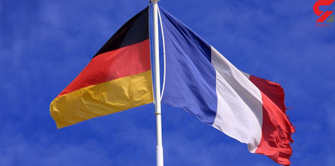 آلمان و فرانسه در اعتراض به آمریکا مذاکرات اصلاح WHO را ترک کردند