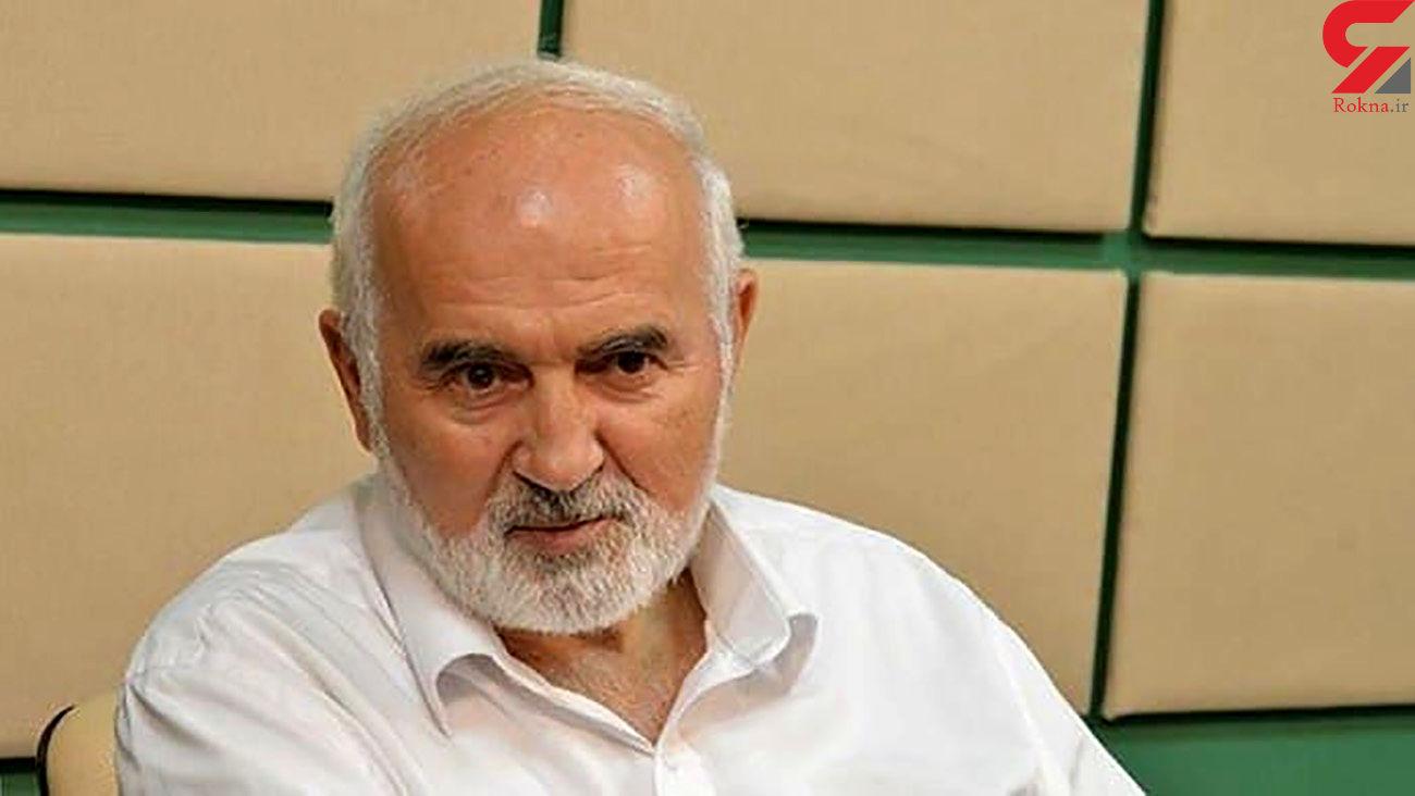 پیش بینی توکلی از نتیجه بررسی FATF در مجمع تشخیص