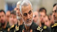 یک رسانه آمریکایی فاش کرد: با همکاری اسرائیل عملیات ترور سردار سلیمانی انجام شد