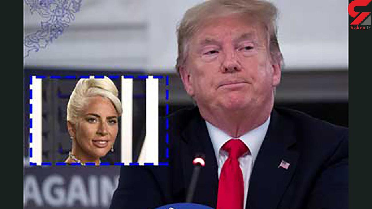 لیدی گاگا چه نظری درباره ترامپ دارد؟