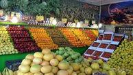قیمت عمده فروشی میوه و سبزی اعلام شد + جدول