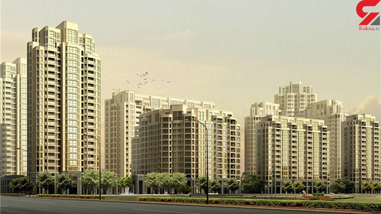 قیمت مسکن از منطقه 1 تا منطقه 18 تهران اعلام شد