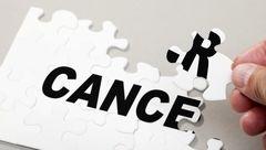 دشمن اصلی شکست سرطان ها را بشناسید