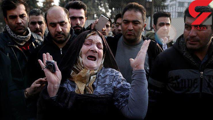 مادر ٢ تن از مفقود شدگان حادثه ساختمان پلاسکو+ عکس