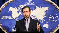 Iran reacts to US terrorist designation of Ansarullah