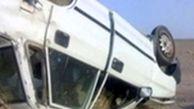 یک کشته در واژگونی پراید در محور بیرجند – سربیشه +عکس
