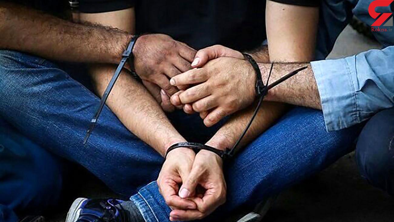 وحشت آفرینان اسلامشهر دستگیر شدند