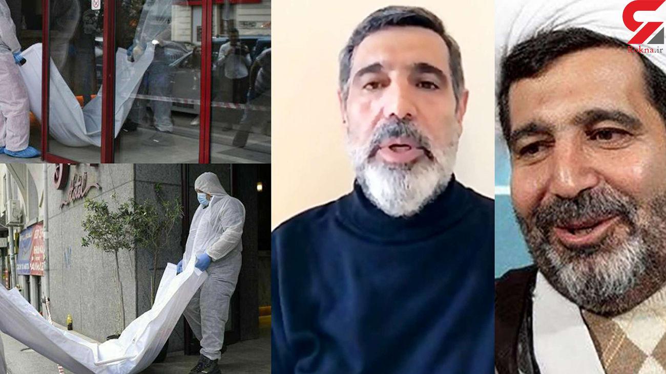 قاضی منصوری خودکشی نکرده ! باید قاتل را پیدا کرد + جزییات