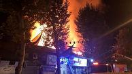 آتش سوزی گسترده در بازار فومن / 3 صبح رخ داد