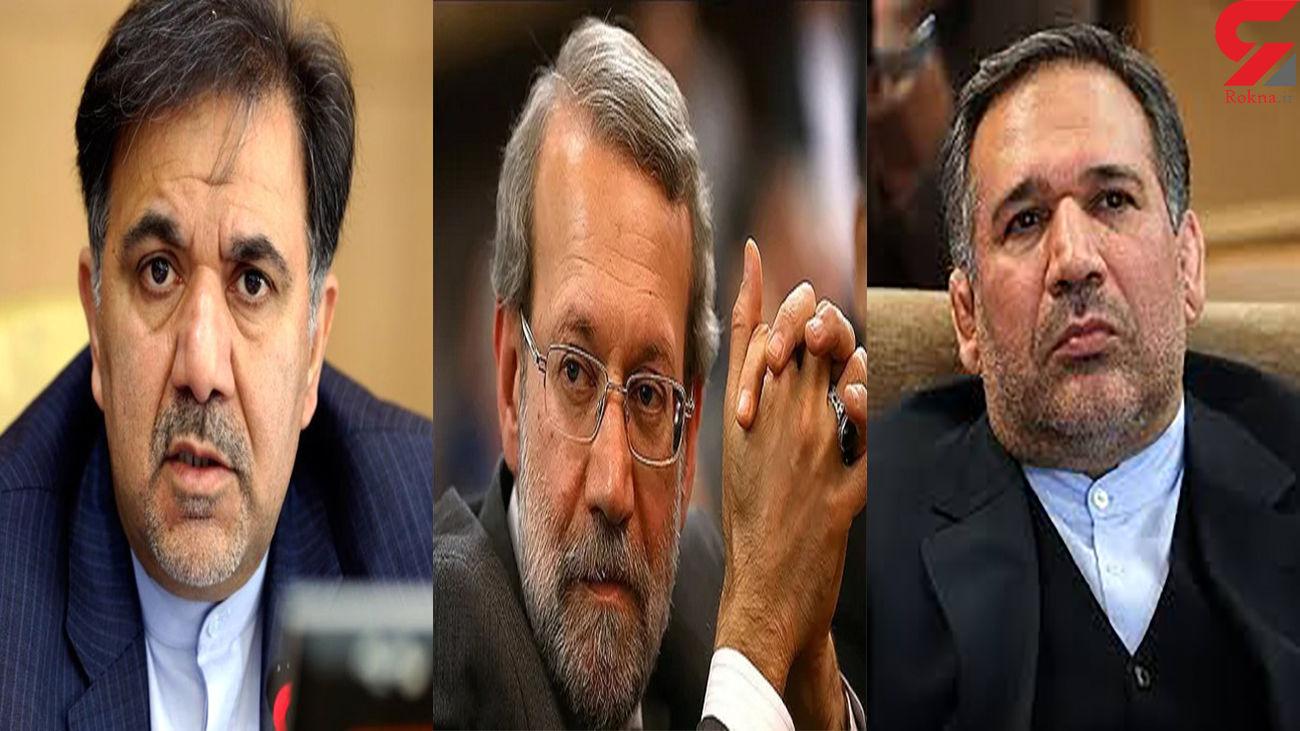 ورود 3چهره شناخته شده به انتخابات 1400