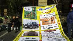 مفسد اقتصادی اعدام باید گردد / تجمع اعتراضی مردم+ تصاویر