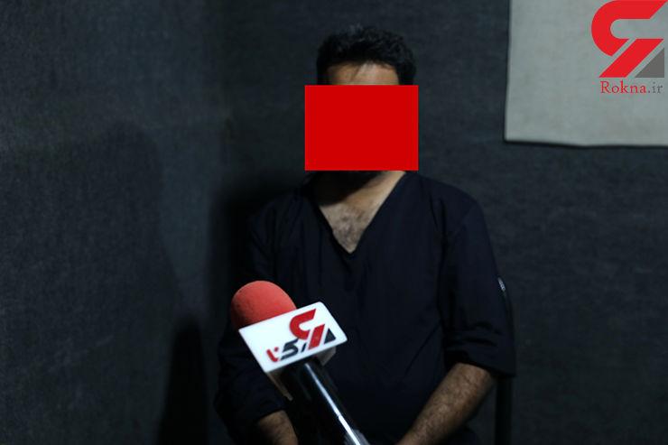گفتگو با قاتل سریالی کرج / فریبا آخرین قربانی چگونه کشته شد +عکس و فیلم