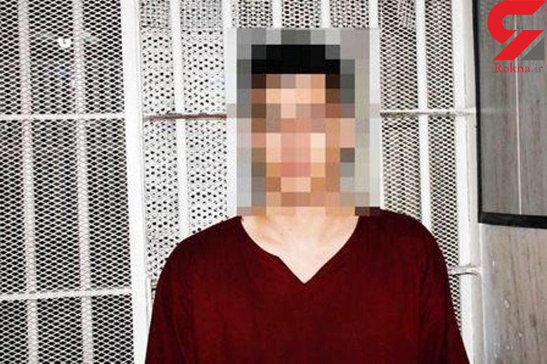 دسیسه آقای مجری در تماس با تهرانی ها / او کیست؟ +عکس