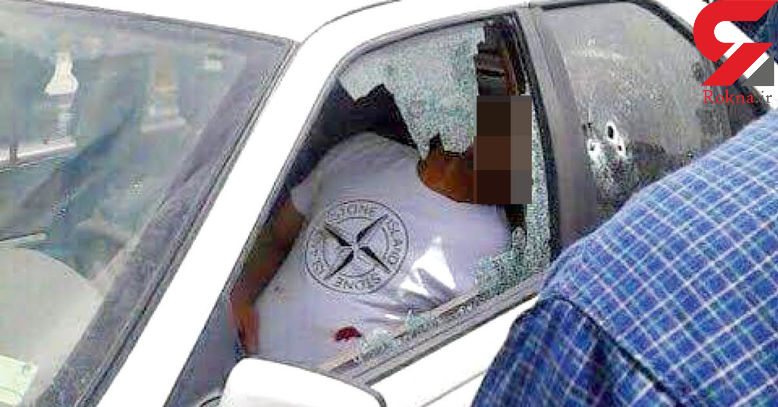 اولین عکس از اجساد 2 جوان پژو سوار مشهدی که به رگبار بسته شدند + جزییات و فیلم