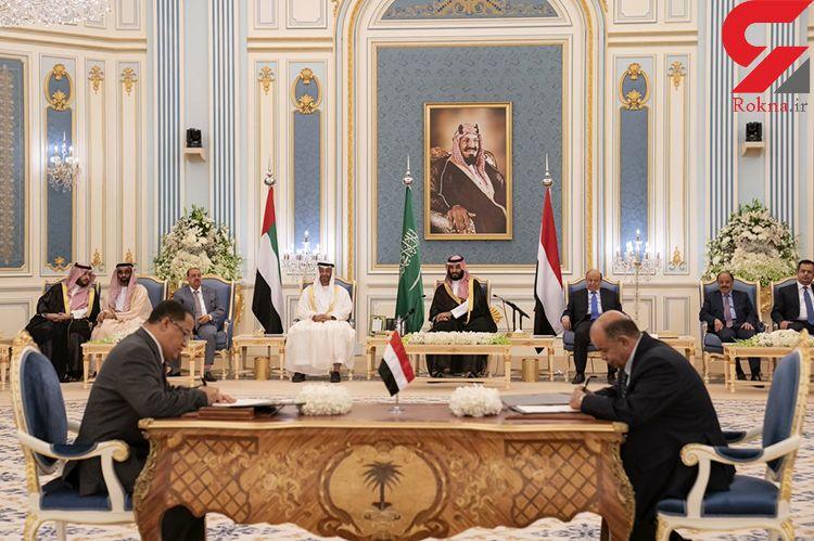 انتقاد تند وزیر هادی؛ با «توافق ریاض»، اداره یمن به «ائتلاف» منتقل شد