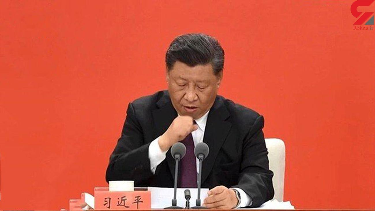 رئیسجمهور چین کرونا گرفته است؟ + فیلم