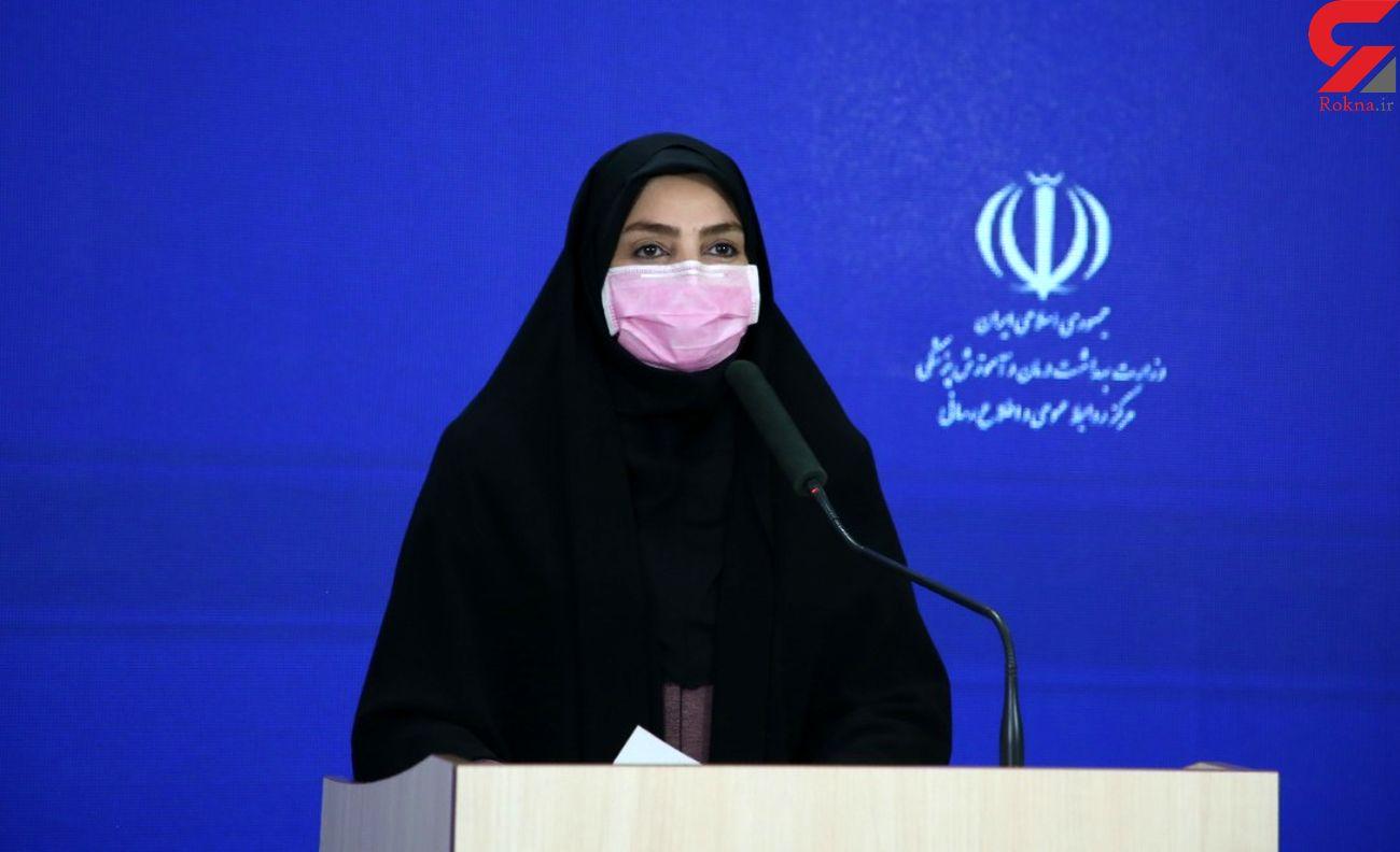 ۳۵۸ مبتلا به کرونا در ۲۴ ساعت گذشته در ایران جانباختند/ شناسایی ۱۳۹۲۲ کرونایی جدید