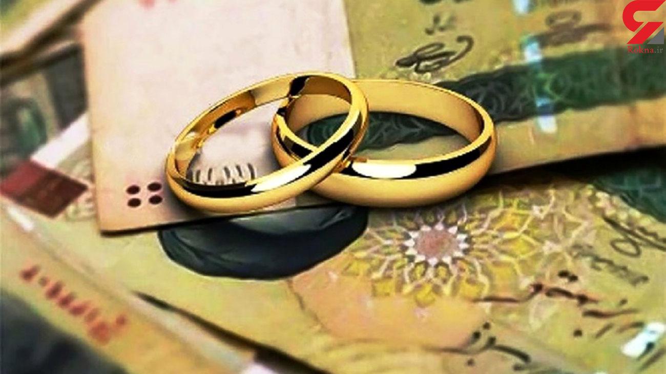 تخلفات وام ازدواج را به نماینده مجلس گزارش کنید