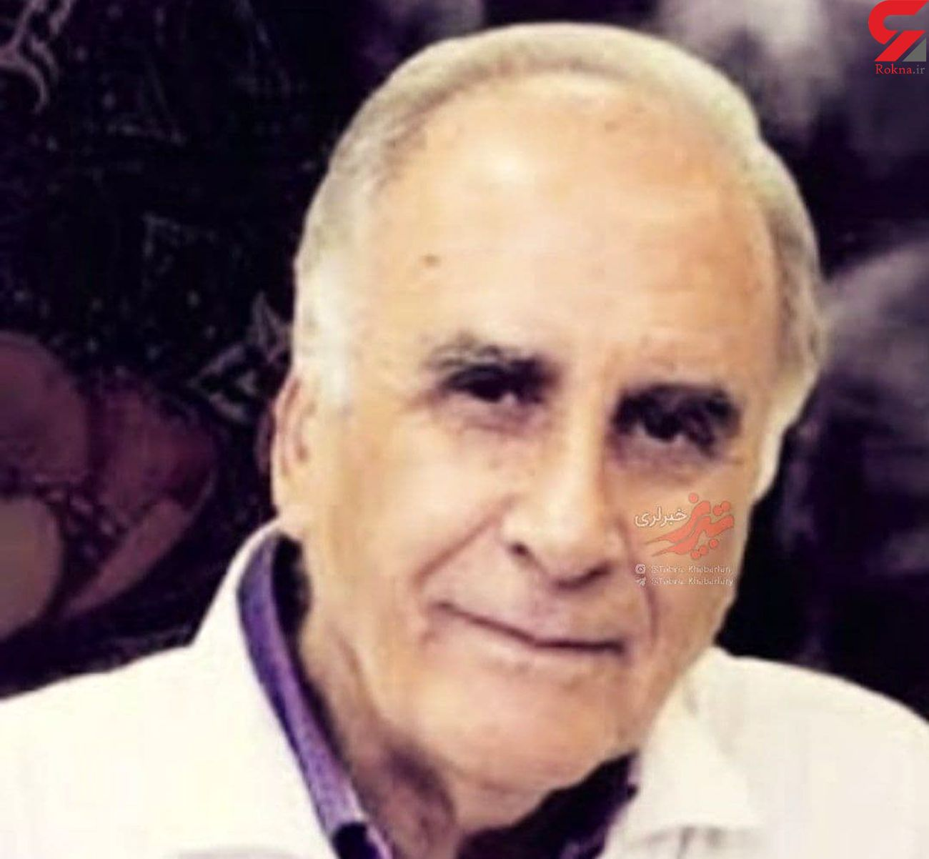 دکتر سعید راد پدر رادیولوژی ایران درگذشت + عکس