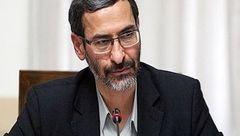 حمله خونین به فرزند نماینده مجلس شورای اسلامی