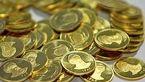تلاش طلا برای افزایش قیمت