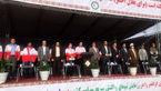 آغاز طرح امداد نوروزی 97 جمعیت هلال احمر ایران با حضور رییس رئیس کمیته بینالمللی صلیب سرخ+فیلم و تصاویر