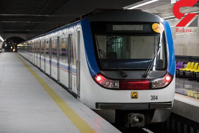 سه ایستگاه متروی تهران در روز ارتش مسافرگیری ندارند