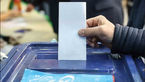 تاثیر مشارکت در انتخابات 1400 در سیاست خارجی می گذارد؟