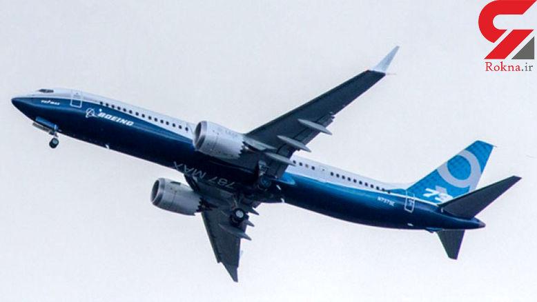 چین پرواز هواپیماهای بوئینگ 737 مکس را متوقف کرد