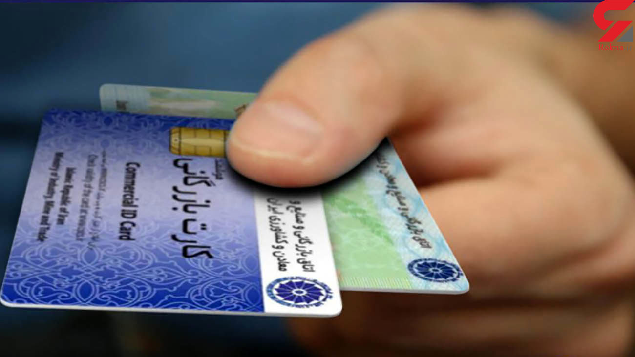 رییس اتاق ایران: بیشتر کسانی که ارز به کشور بازنگرداندند فاقد کارت بازرگانی بودند