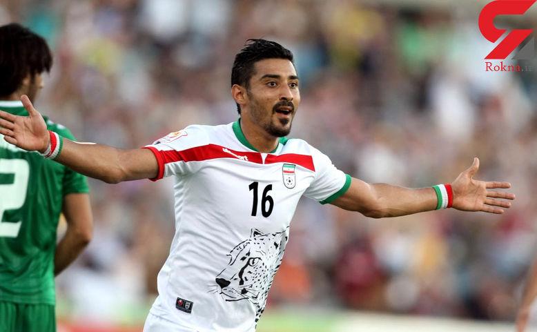 ایران امید اول آسیا برای درخشش در جام جهانی